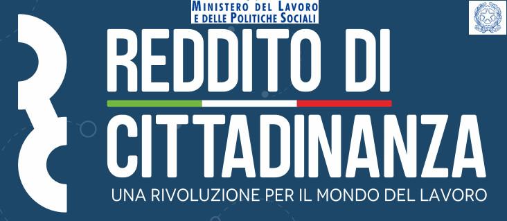 Reddito di Cittadinanza, logo Portale