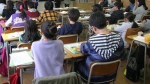 scuola, studenti in aula