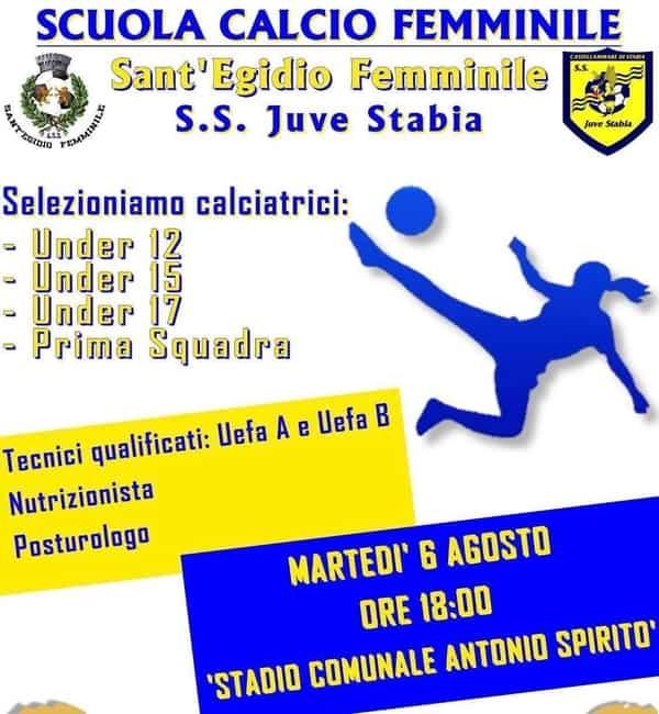 Juve Stabia Scuola Calcio S.Egidio