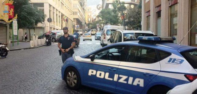 Polizia di Napoli, Pozzuoli foto free questura di napoli