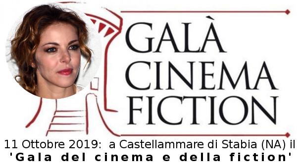 Intervista a Claudia Gerini al margine del 'Gala del cinema e della fiction'
