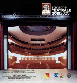 Cartellone Teatro Vittorio Emanuele