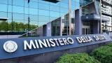 Al Ministero della salute incontro sulle alternative alla sperimentazione animale