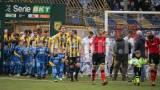 Juve Stabia Empoli Calcio Serie B Castellammare (12).jpg