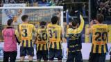 Juve Stabia Crotone Calcio Serie B Castellammare (1)