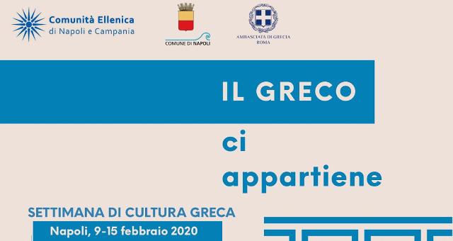 NAPOLI, Giornata Mondiale della Lingua Greca e Settimana Cultura Greca
