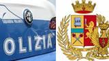Polizia di Stato squadra mobile, Polizia Napoli - arresto in Corso Umberto I Napoli