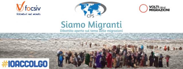banner siamo migranti