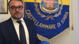 Il Sindaco Gaetano Cimmino Juve Stabia