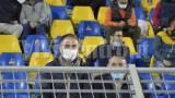 Juve Stabia Cavese TIFOSI calcio serie c 2020 2021 14