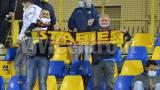 Juve Stabia Cavese TIFOSI calcio serie c 2020 2021 2