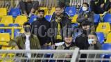 Juve Stabia Cavese TIFOSI calcio serie c 2020-2021 (7)