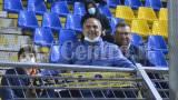 Juve Stabia Cavese TIFOSI calcio serie c 2020 2021 34