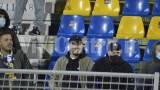 Juve Stabia Cavese TIFOSI calcio serie c 2020 2021 44