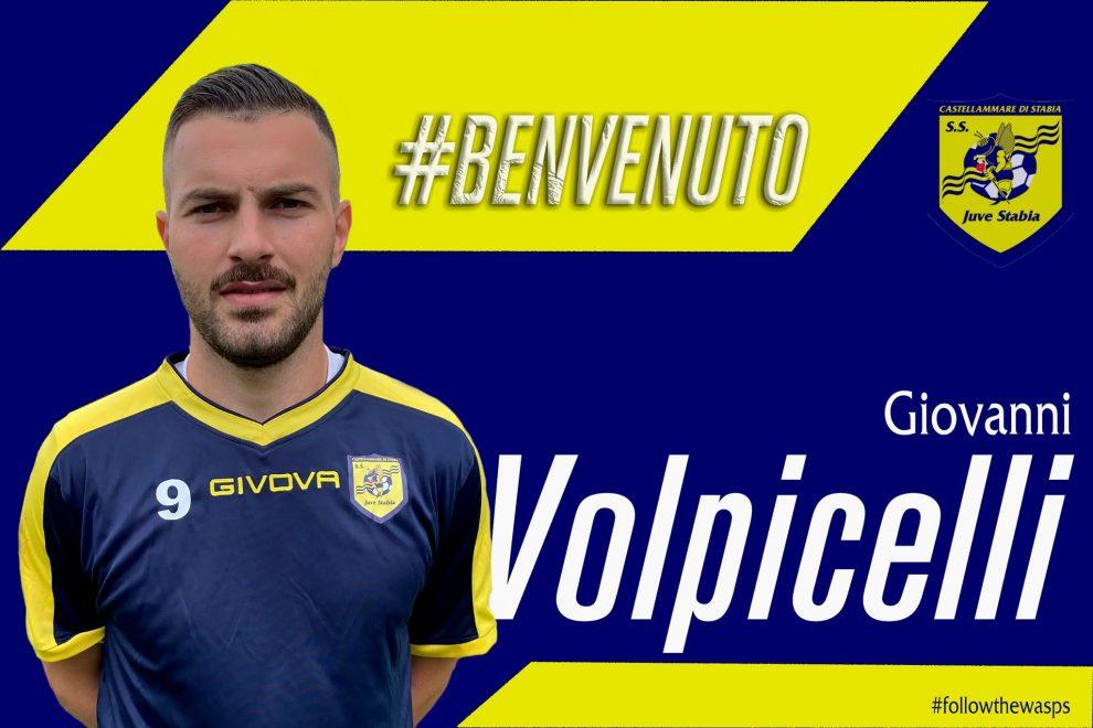Volpicelli Benevento Juve Stabia