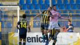 Juve Stabia Palermo Calcio Serie C 11