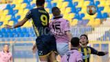 Juve Stabia Palermo Calcio Serie C 18