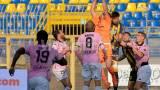 Juve Stabia Palermo Calcio Serie C 19