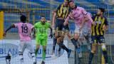 Juve Stabia Palermo Calcio Serie C 33
