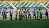 Juve Stabia Palermo Calcio Serie C (8)