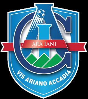Eccellenza girone B- L'Ariano annuncia il ritiro dal campionato!