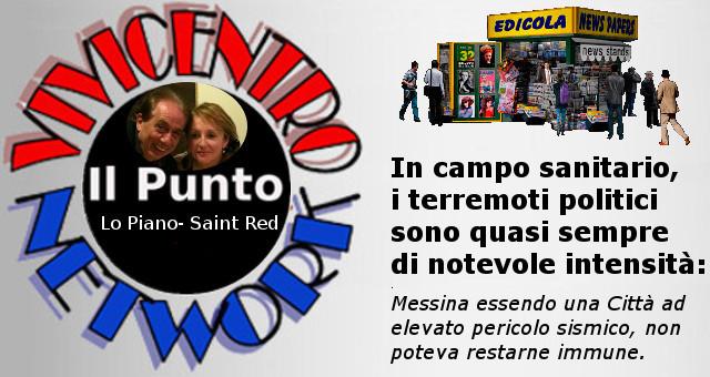 Messina, Terremoto Politico-Sanitario
