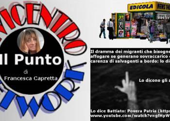 """Augusta - Sbarcano i migranti, sequestrata nuovamente la """"Sea Watch 3"""" 1"""
