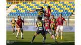 Juve Stabia Casertana PLAY OFF SERIE C 2020-2021 (18)