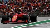 Ferrari Formula Uno Elkann