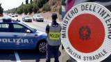 Ritirata la patente dalla Polizia di Stato di Catania che sulla Tangenziale ha beccato i 14 nella corsia di emergenza